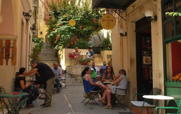 Cafenele Corfu